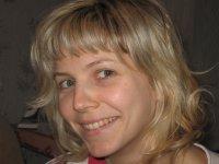 Анна Юркова, 22 октября , Пермь, id99137414