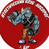 Nosorog Atletichesky-Klub