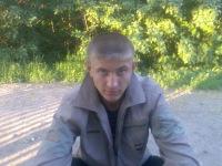 Андрюха Седов, Славянск, id121047209