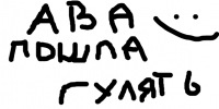 Сергей Гонсалис, 22 августа 1995, Винница, id124835647