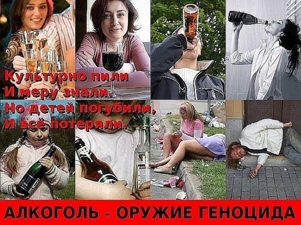Лечение алкогольной зависимости квант