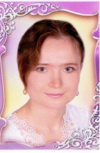 Маргарита Петрова, 7 марта , Санкт-Петербург, id58363498