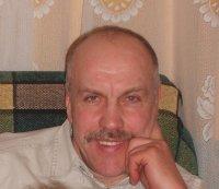 Leonid Yatsenko