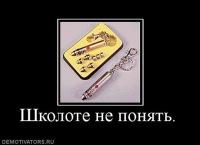 @руха@ @@паруля@@, 14 августа 1996, Днепропетровск, id122579246