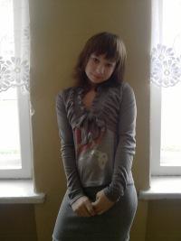 Евгения ****, 20 августа 1980, Шаргород, id113561512