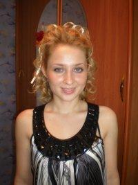 Елена Новоселова, 8 октября 1996, Уфа, id25492915