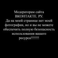 Семён Шмаков, 18 ноября , Нижний Тагил, id40473816