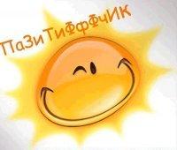 Girl Sunny, 1 июля 1992, Казань, id44308315
