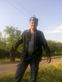 Артур Клименко
