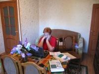 Татьяна Чайкина, 23 июня 1990, Херсон, id121898460
