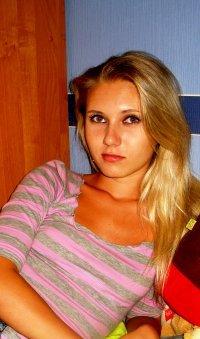 Наташа Кравцова, 8 июля , Харьков, id51187749