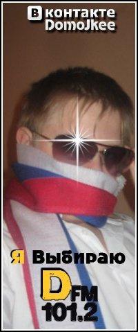 Sergey Shelepov, 22 мая 1989, Москва, id86637434