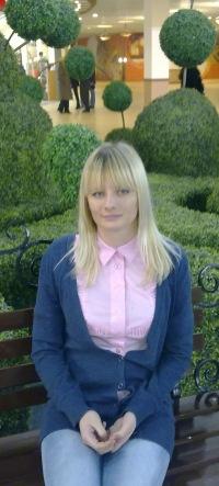 Dina Царева, 7 июня , Енакиево, id93668799