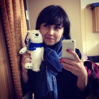 Екатерина Волкова, 8 сентября , Санкт-Петербург, id137068