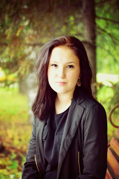 Екатерина Курт, 19 ноября , Кемерово, id51589256