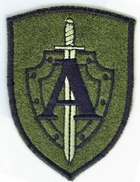 Гуыппыр Саер, 6 сентября 1984, Владикавказ, id17846303