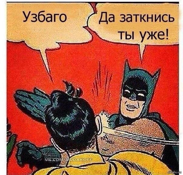 Советую посмотреть))