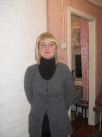 Marina Kalashnikova, 8 декабря 1990, Москва, id123164180