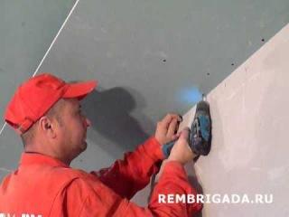 Видео с сайта www rembrigada ru монтаж гипсокартона второго уровня потолка