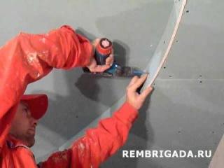 Видео с сайта www rembrigada ru монтаж гипсокартона на боковую часть потолка