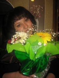 Екатерина Болгова