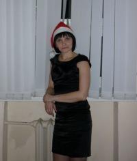 Инна Гераськина, 13 марта , Саранск, id20775940