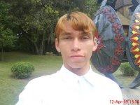 Rafael Дасилва, 17 ноября 1988, Новосибирск, id44740882