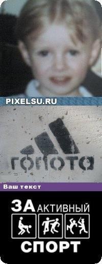 Турик Титов, Псков, id44781200