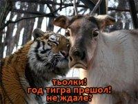 Бот Нуб, 29 сентября , Киев, id63894882