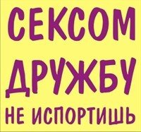 Митяй Кулибин, 8 августа 1997, Омск, id74450447