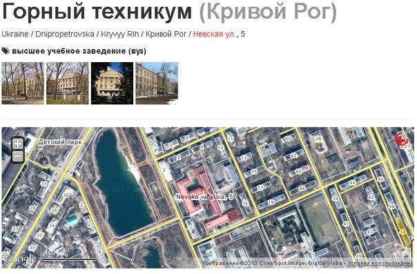 Постер к новости Кривой рог туроператоры