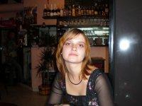 Алина Антонова, Caen