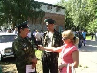Красноград: День пограничника, актив района и др,-2013г