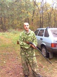Миша Бельдий, 6 мая 1993, Черкассы, id57936529