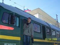 Петр Фомин, 18 июля 1990, Москва, id65159417