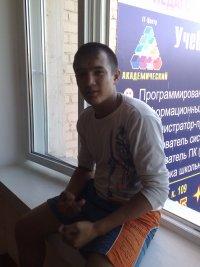 Ильгиз Зиянгулов, 24 сентября 1995, Зилаир, id66449960