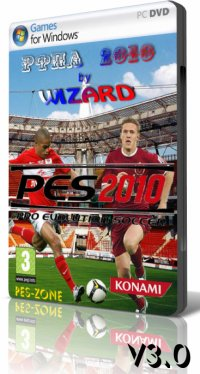���� 2010 by WIZARD v3.0(PES 10)