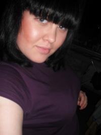 Nataliya Ogneva, 25 апреля , Новосибирск, id120134574