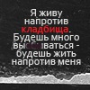 Василий Пупкин, 12 апреля 1980, Москва, id124367108