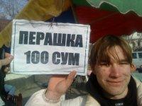 Дмитрий Денисов, Кувасай