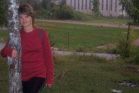 Марина Щербакова, 3 ноября 1964, Екатеринбург, id35470835