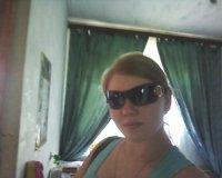 Анна Ахметова, 12 апреля 1992, Хабаровск, id71965487