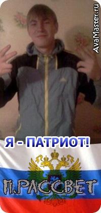 Александр Бурцев, 2 мая , Волгоград, id81528796