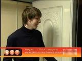 СССР сейф двери июнь 2013