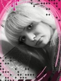 Анастасия Минакова, 24 мая 1991, Духовщина, id59394059