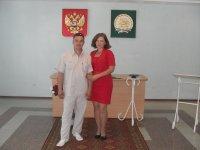 Руслан Хусаинов, 5 января , Салават, id60219994