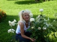 Vera Aidarova, 5 июня 1974, Екатеринбург, id64648152