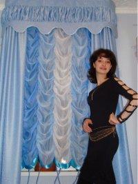 Ольга Гула, 8 декабря , Одесса, id87720123