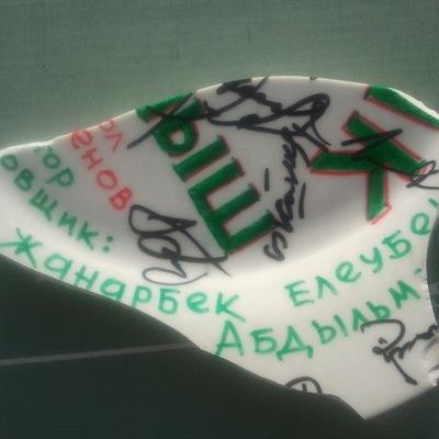 Жанарбек Елеубек, 12 мая 1987, Краснотурьинск, id173116631