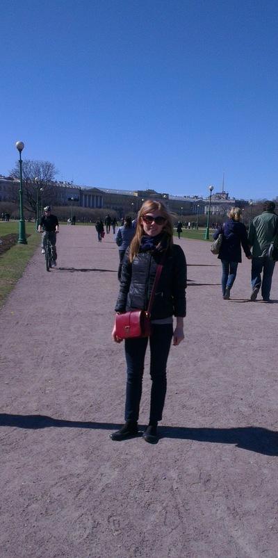 Анастасия Опарина, 29 мая , Санкт-Петербург, id584863